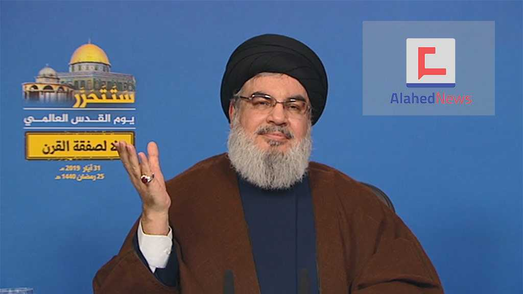 Sayyed Nasrallah's Full Speech on International Al-Quds Day, 2019