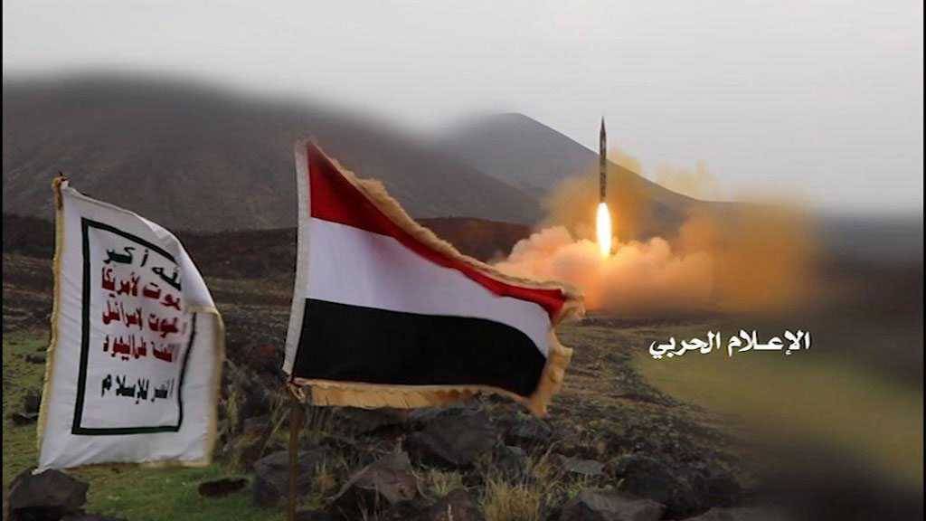 Yemen's Rocketry Force Reveals the New Generation of Homegrown Burkan Missiles