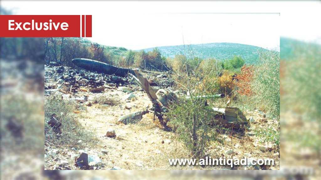 This Is How Hezbollah Shot Down «Israel's» Yas'ur Chopper!