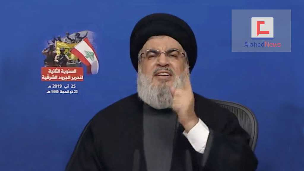 Sayyed Nasrallah's Full Speech on the 'Second Liberation' Anniversary Held on 25-8-2019