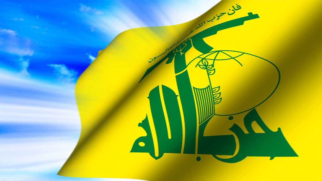 Hezbollah Downs 'Israeli' Spy Drone over Southern Village of Ramyeh - Statement