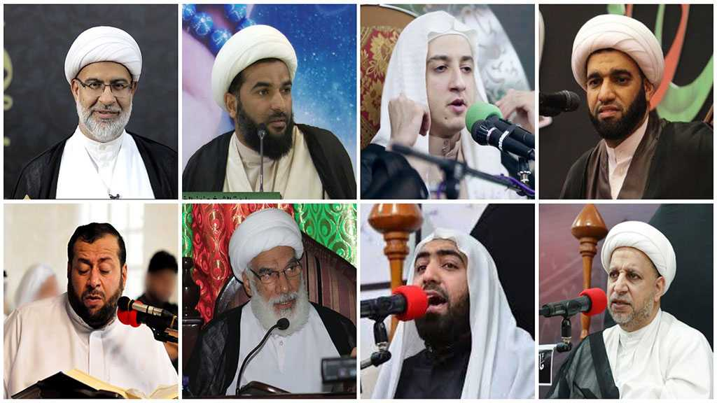 Bahrain Regime Intensifies Crackdown against Ashura Orators, Summons 8 More