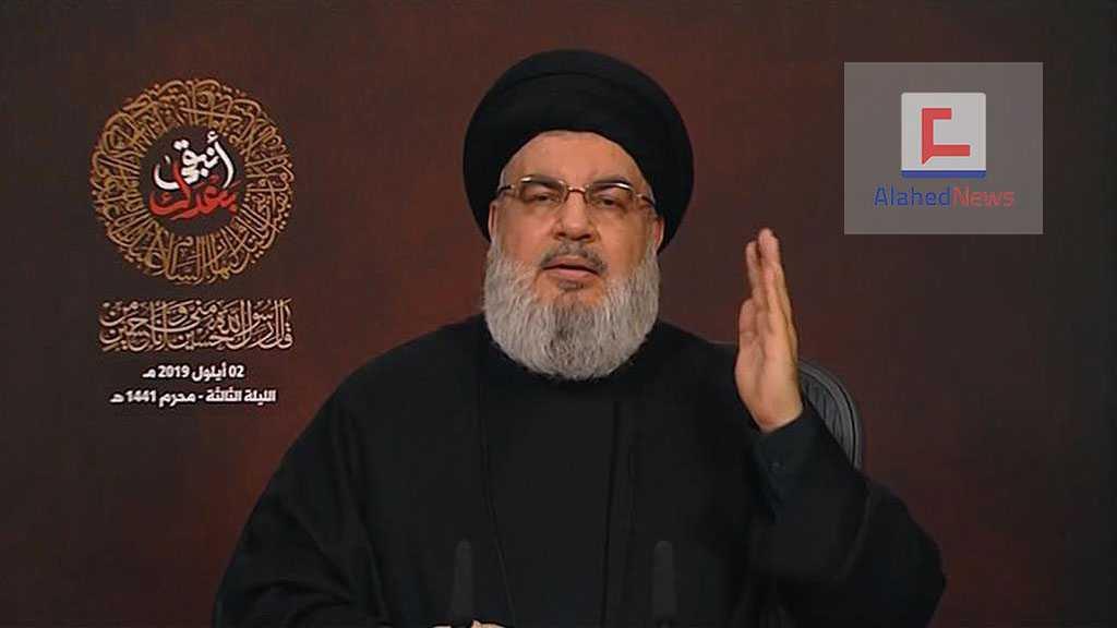 Political Segment of Sayyed Nasrallah's Speech on 3rd Night of Ashura