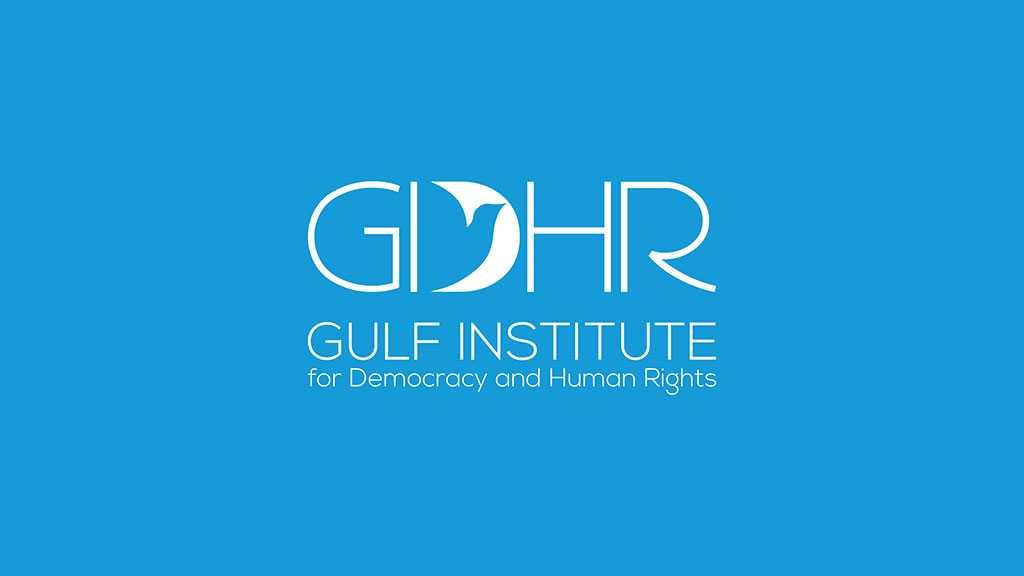 GIDHR: Bahrain Arbitrarily Arrested Children, Gulf States Commit Human Rights Violations