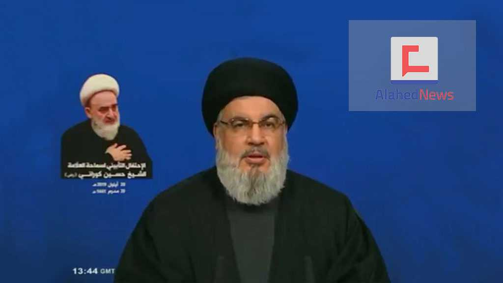 "Sayyed Nasrallah Declares Hezbollah's Course to Confront ""Israeli"" Drones, Warns Saudi, Emirates of Their Fragile"