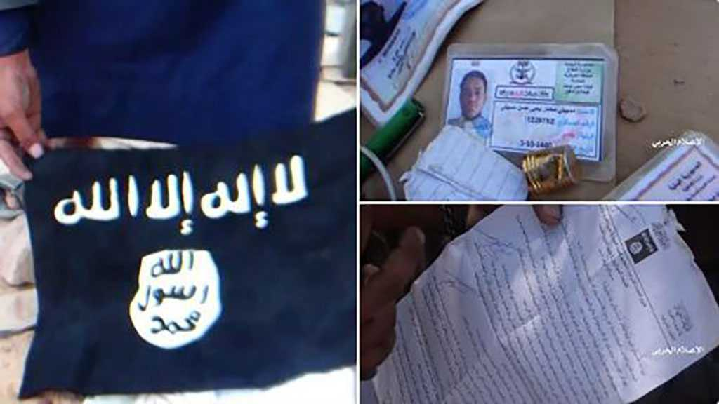 """Victory from Allah"" Operation: Defeated Brigade Left Behind Documents that Expose Ties to Daesh"