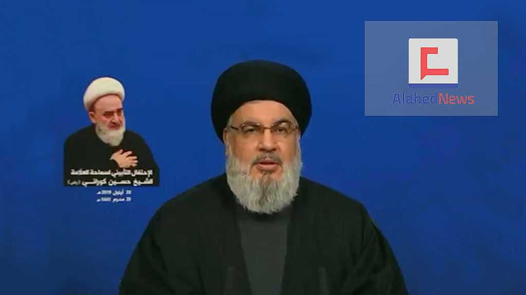 Sayyed Nasrallah's Full Speech Marking Late Sheikh Hussein Kourani's One-Week Memorial Ceremony