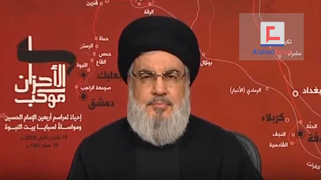 Sayyed Nasrallah: No For Taxes on the Poor, Presidential Term Not To Be Toppled