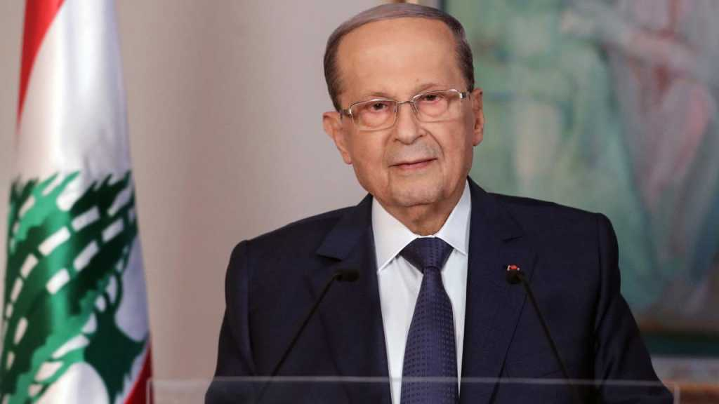 Lebanon's President Aoun Pledges New Cabinet Based On Expertise