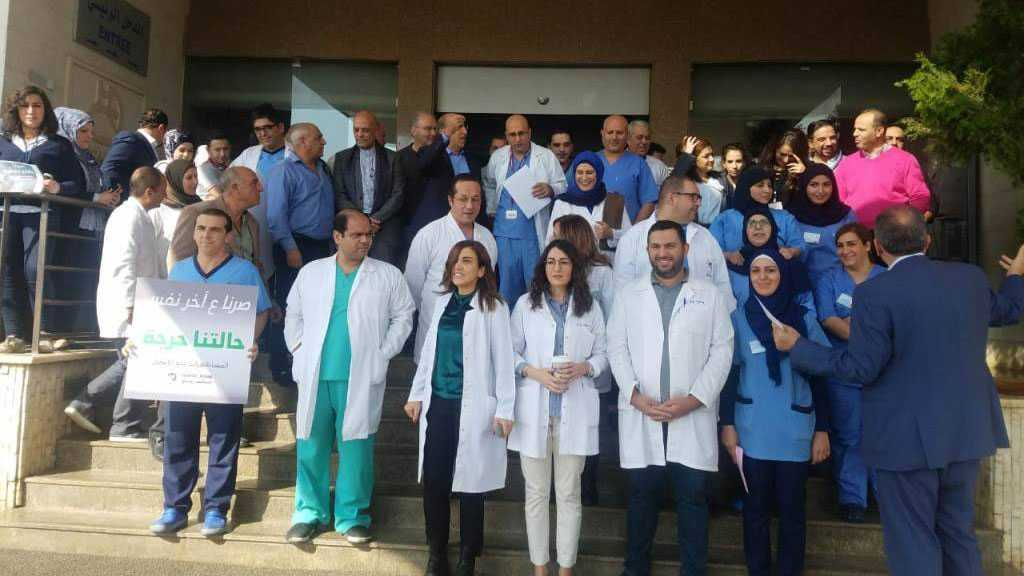 Lebanese Private Hospitals Close Doors for One-Day Strike Over Gov't Nonpayment