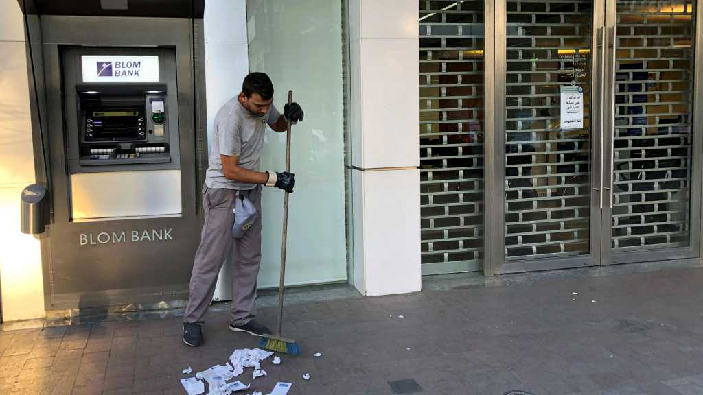 Lebanese Bank Staff to Decide about Extending Strike