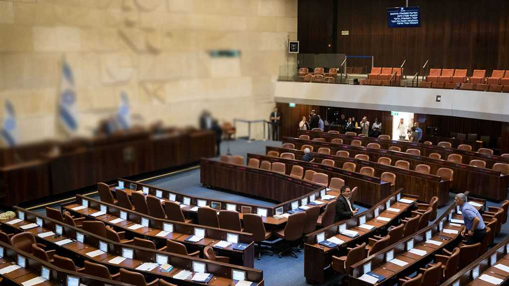 Knesset Dissolution Bill Filed Day Ahead of Coalition Deadline