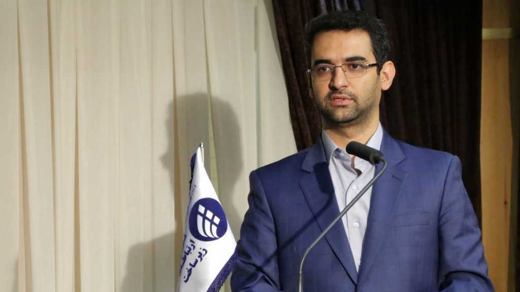 Major Cyberattack against Iran's E-government Infrastructure Repelled: Minister