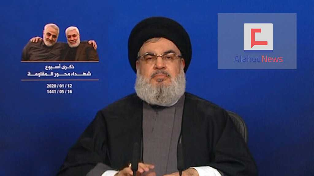 Sayyed Nasrallah: Soleimani's Killers to Pay Heavy Price, The World will Be another Place