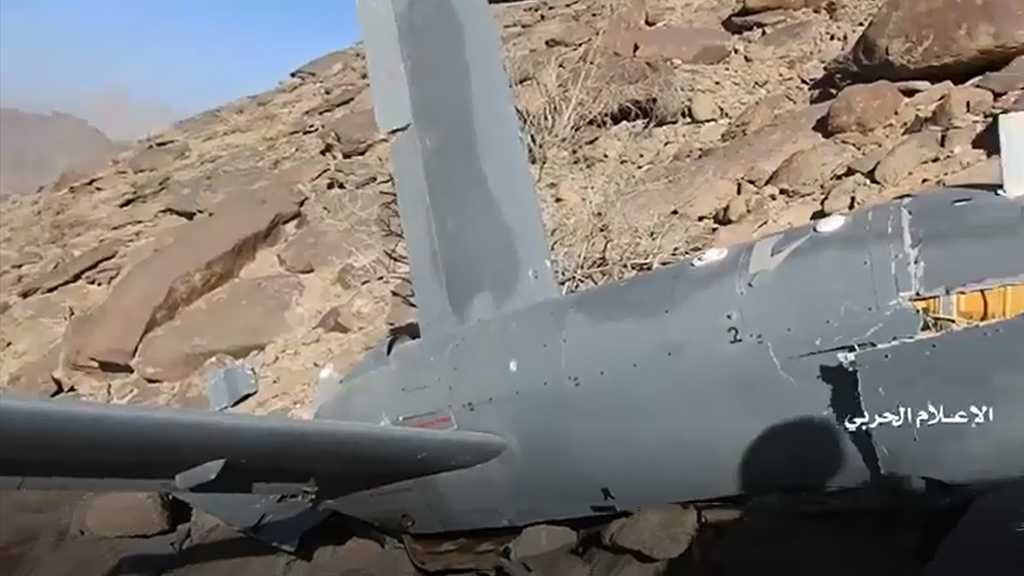 Watch the CH-4 Spy Drone Shot Down in Al-Jawf By Yemeni Resistance