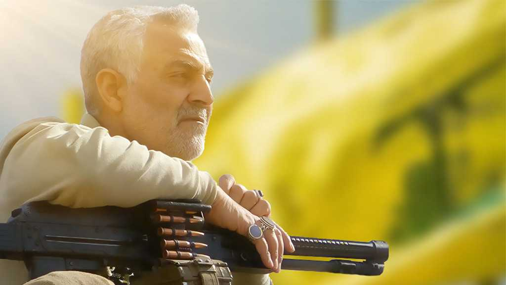 Soleimani: The Resistance Flag-Bearer