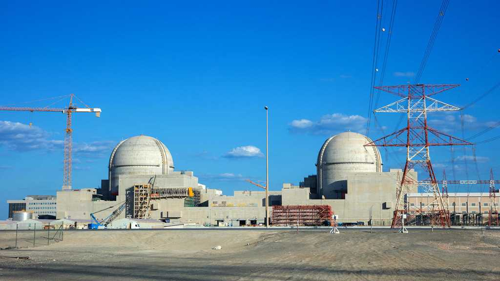 UAE Issues Nuclear Reactor License