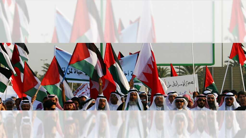 Bahrain and Palestine: At the Heart and Front of the Struggle against US, Zionist Occupation