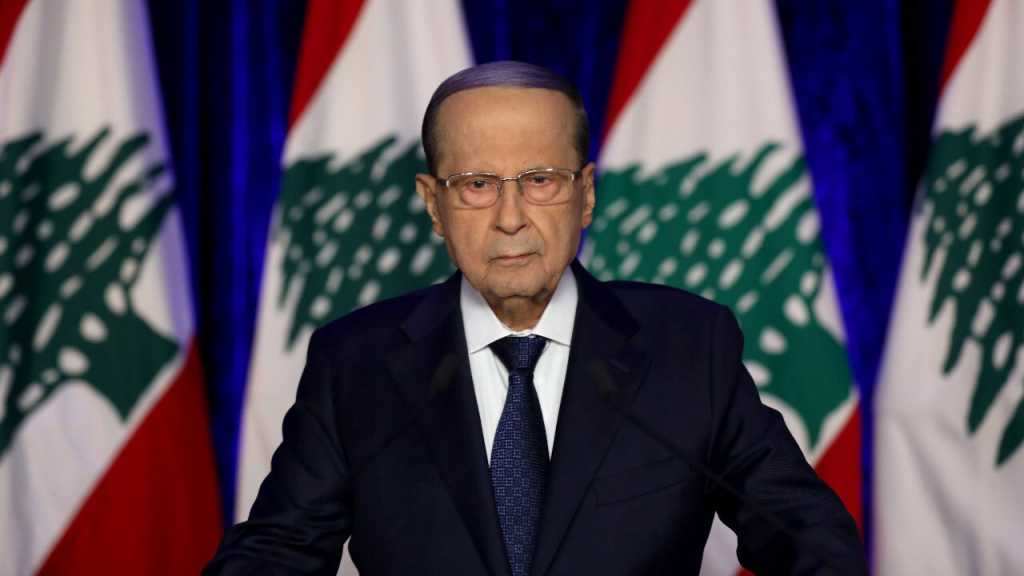 Lebanese President Aoun: Start of Oil Drilling Historic Moment for the Country