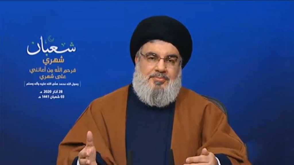 Sayyed Nasrallah Urges A Quick Return for Lebanese Expatriates: Covid-19 More Dangerous than A World War