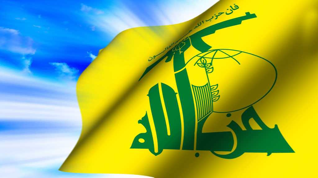 Hezbollah Stresses Continued Support of Steadfast Palestinian People, Resistance Factions on Palestine's Land Day