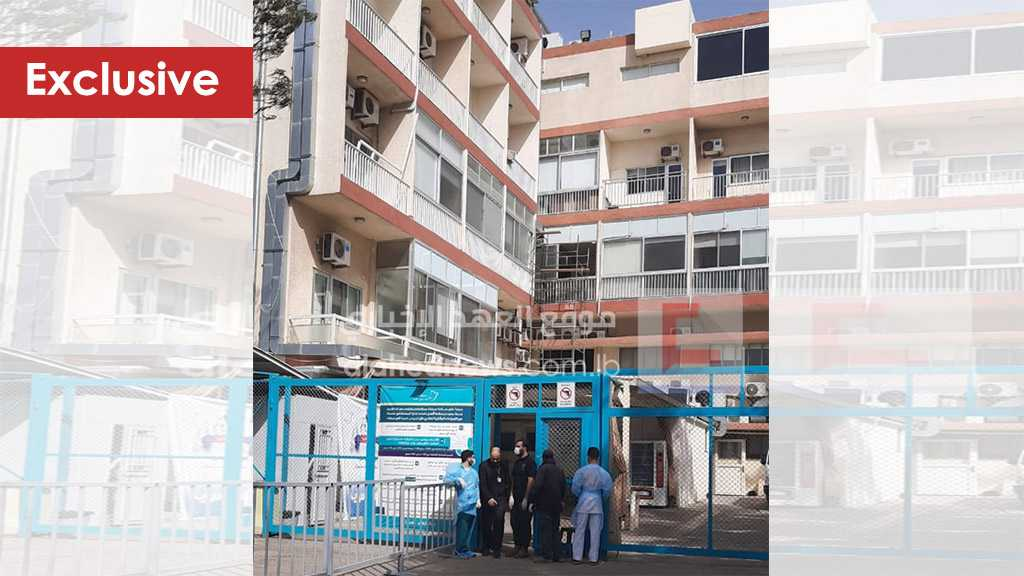St. George Hospital Part of Hezbollah's Plan to Combat Coronavirus: Ready to Receive COVID-19 Patients