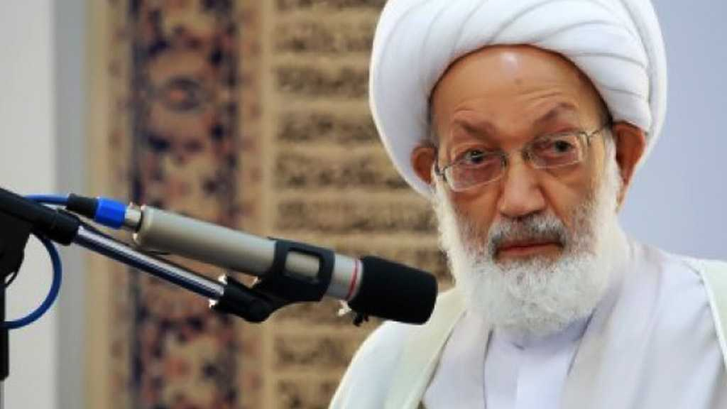 Ayatollah Qassim Demands Release of Bahrain's Political Prisoners amid Coronavirus Outbreak