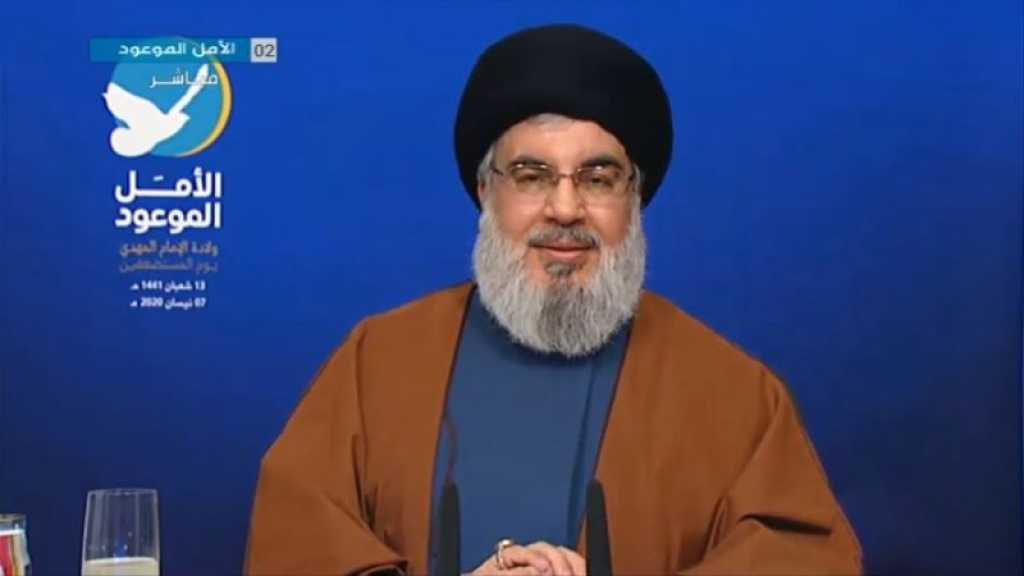Sayyed Nasrallah Thanks Lebanese Health Ministry, Medical Crews for Battling Coronavirus