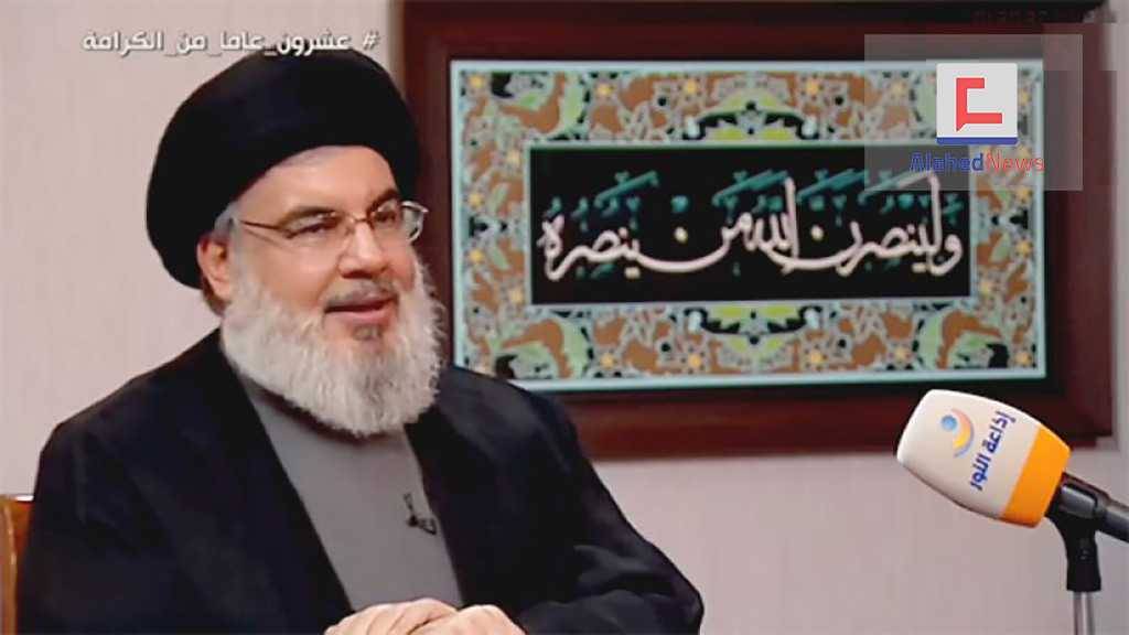 "Sayyed Nasrallah: ""Israel"" Will Demise, It Is an Artificial Entity"