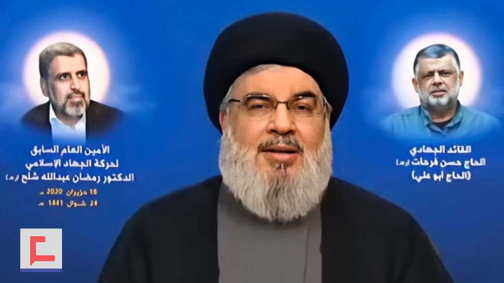 Sayyed Nasrallah to US: Before Killing Lebanese with Hunger or Weapons, We'll Kill You..Arms to Continue Protecting Us