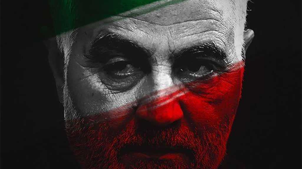 If Soleimani Assassination Happened To the West, It Would Declare War - UN Official
