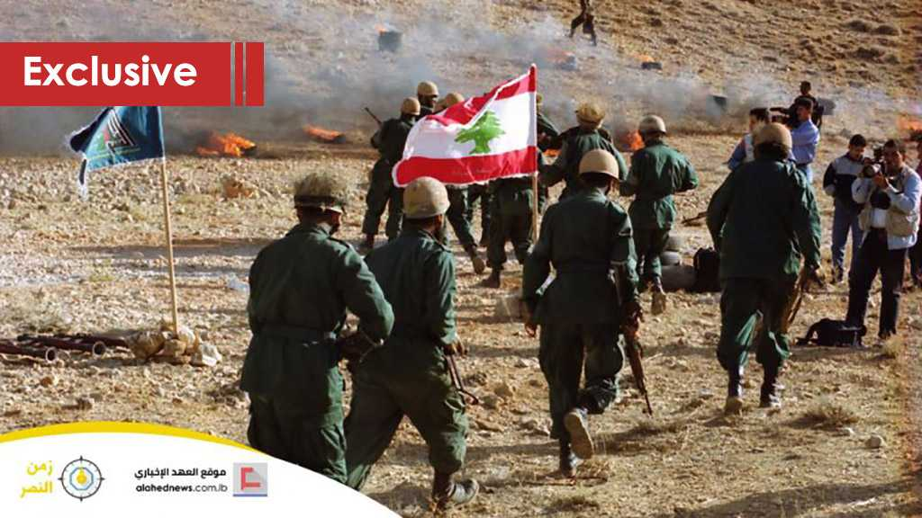 The Lebanese Resistance Brigades: We Are Ready to Defend Lebanon