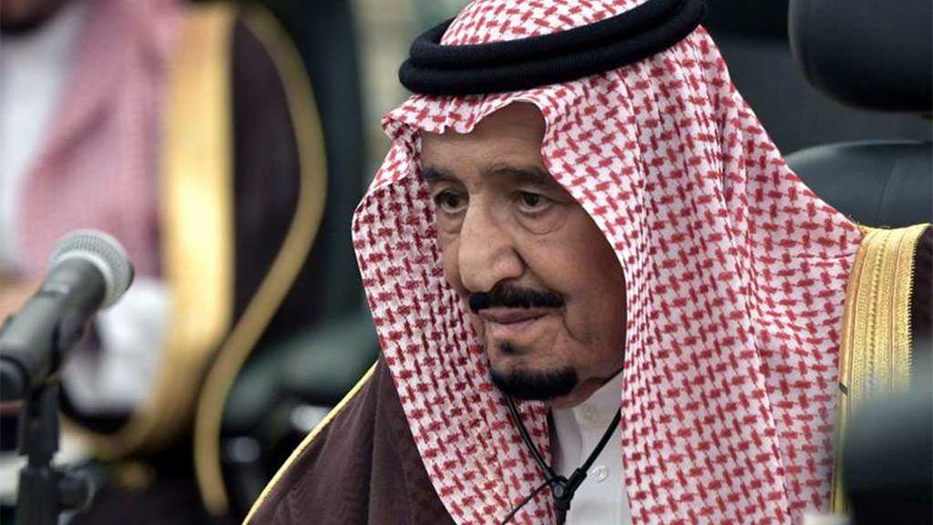 Saudi King Salman Admitted To Hospital