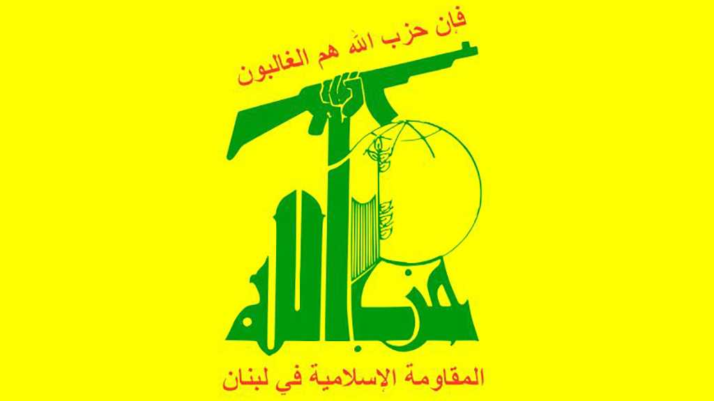Hezbollah Offers Condolences to the Lebanese over Beirut Port Tragedy