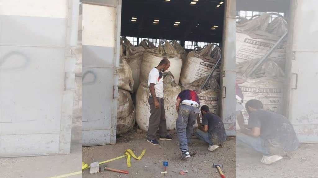 Repair Work at Beirut Port Hangar May Be Cause of Explosion - Lebanese Defense Council