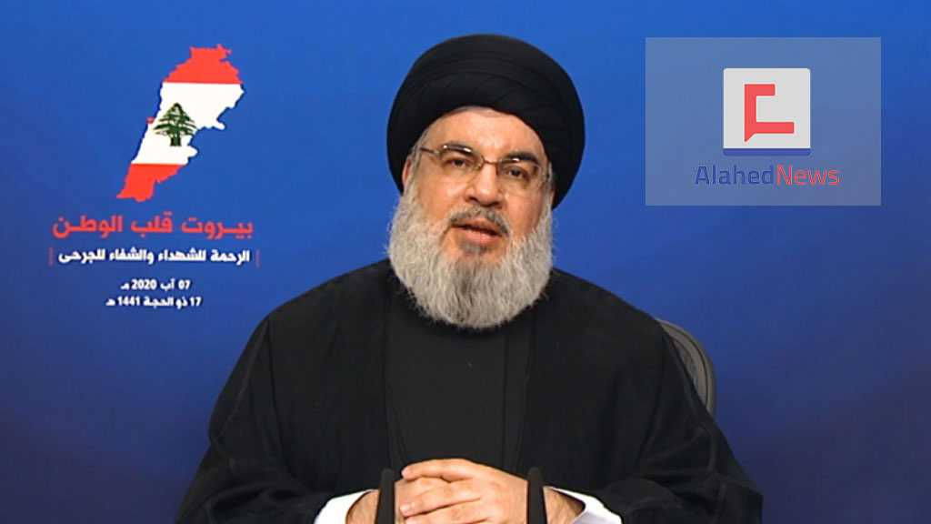 Sayyed Nasrallah: Hezbollah Has Nothing to Do with Beirut Port, The Resistance is Greater than Being Attacked by Liars