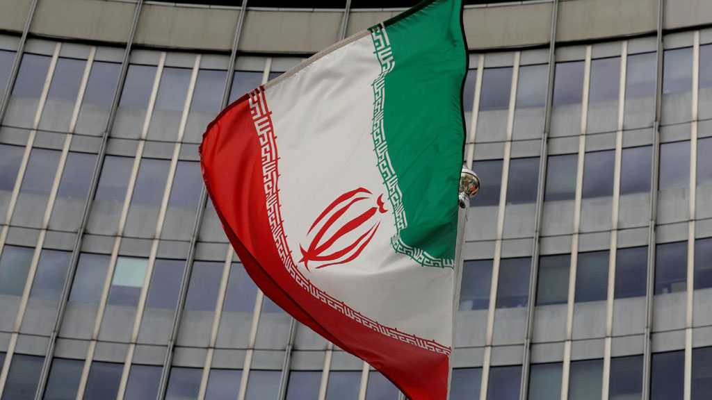 Iran Voluntarily Grants IAEA Access To Two Locations Specified by UN Agency