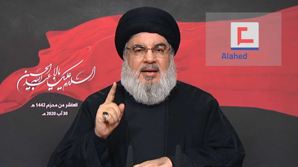 Sayyed Nasrallah's Full Speech on the Tenth of Muharram