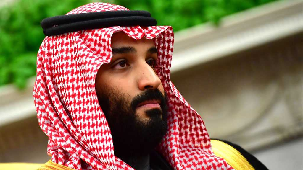 MBS' Misk Foundation under Review amid Espionage Scandals
