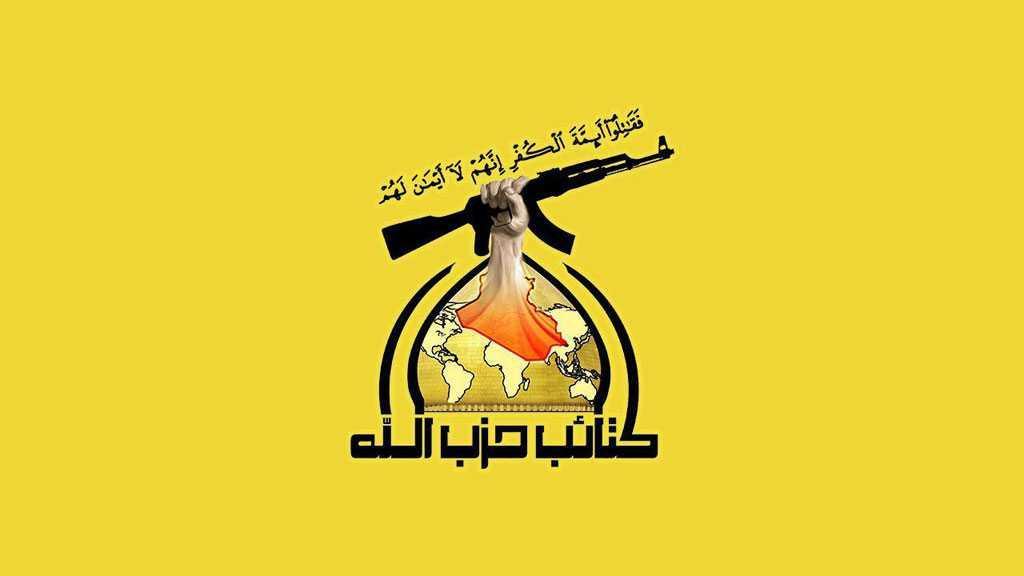 Iraqi Hezbollah Brigades to Pompeo: You'll Meet Men Who Will Bring Shame Upon Your Soldiers