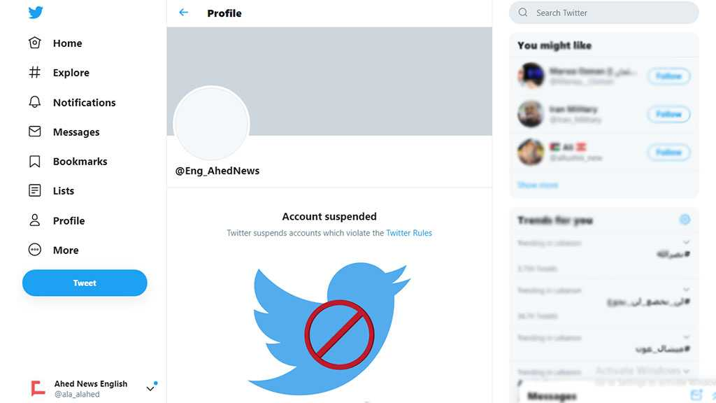 Twitter Suspends Al-Ahed News English Account For No Clear Reason!