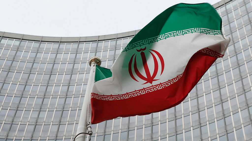 IAEA Inspectors Visit 2nd Site in Iran, As Part of Last Month Agreement
