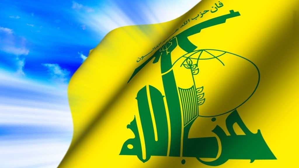 Hezbollah Slams France's Deliberate Transgression against Prophet Mohammad [PBUH], Rejects Its Official Stance