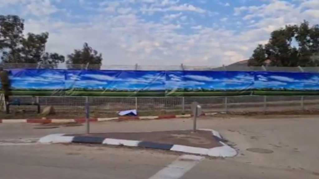 "Terribly Tired, ""Israeli"" Army Hides under Cloth along Lebanese Border"