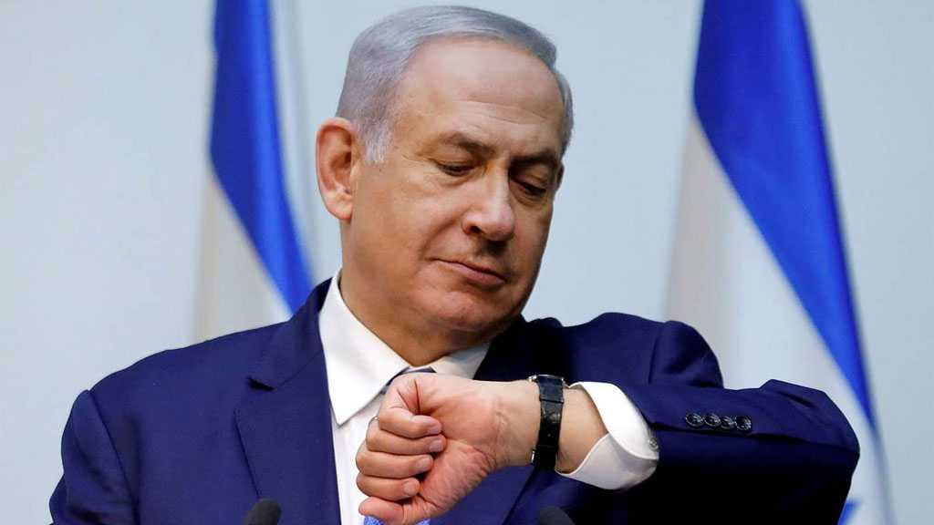 'Israeli' Election Imminent if Gantz Doesn't Change Approach - Netanyahu