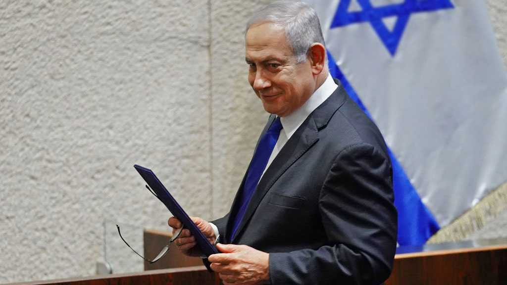 Court Postpones Netanyahu's Next Hearing in Corruption Trial, Citing Coronavirus Lockdown