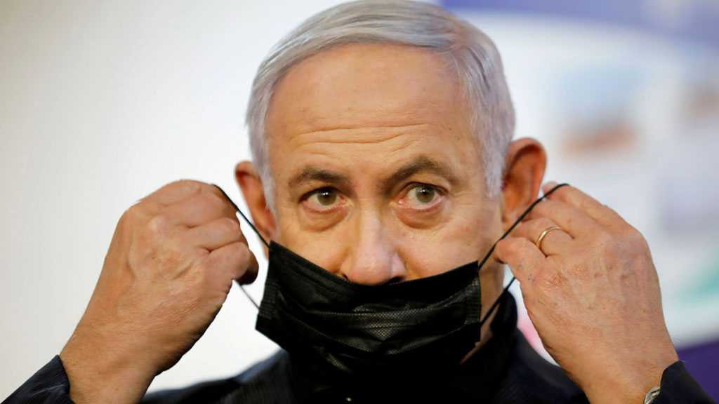 Facebook Blocks Netanyahu's Chatbot Over Offending Post