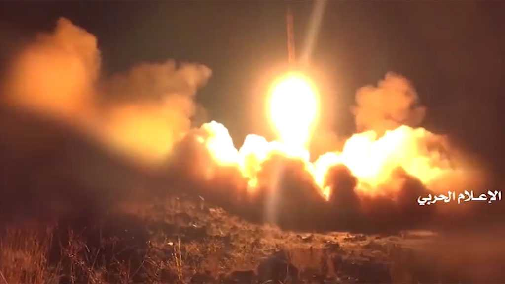 Ansarullah Releases Footage of Ballistic Missile at Targets in Saudi Capital