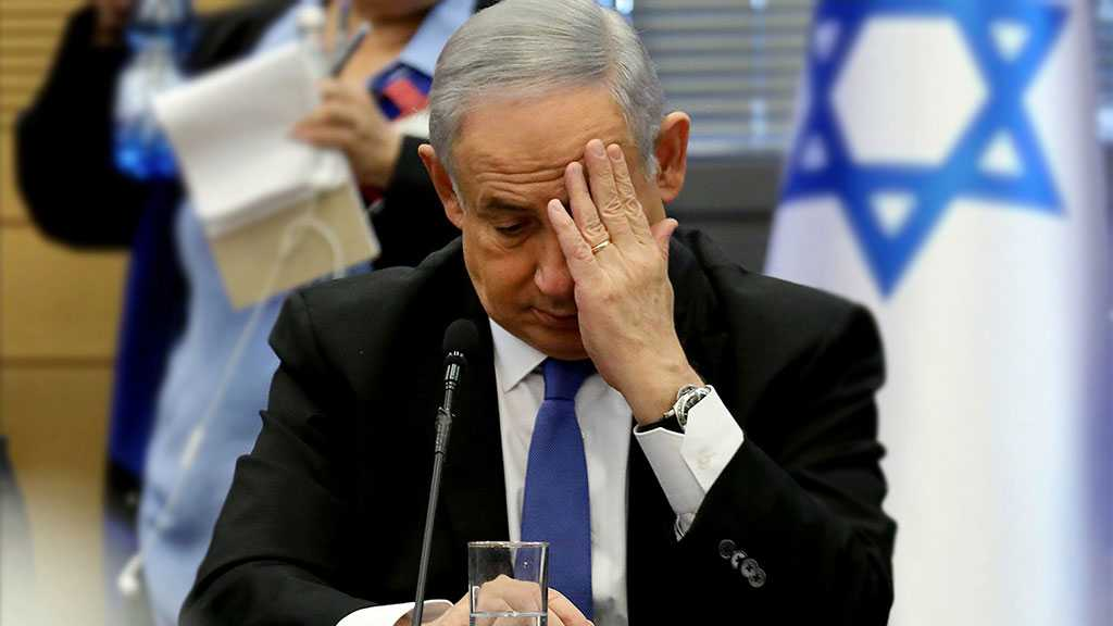 Netanyahu Heading for Stalemate in 4th 'Israel' Election