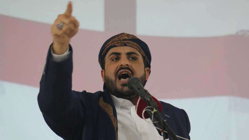6 Years of War on Yemen: Ansarullah's Constants Identified, Resistance to Continue Until the End of War